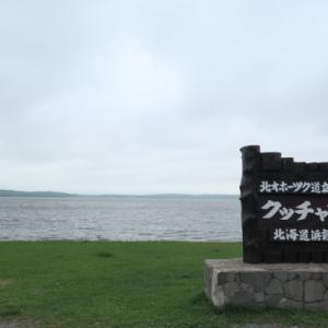 キャンプと水鳥のクッチャロ湖