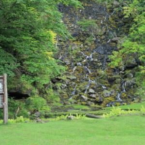 オンネトー湯の滝は世界唯一