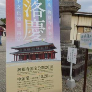 """天平文化空間""再び"