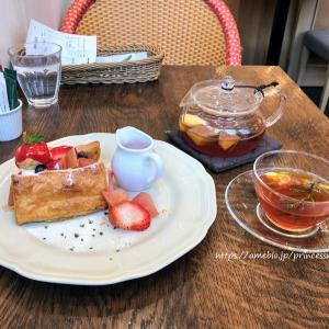 林檎とアールグレイカスタードのミルフィーユ♡Afternoontea tearoom