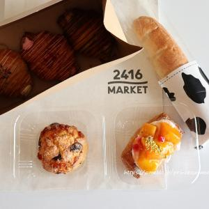 2416MARKET BAKERY in NEWoMan横浜