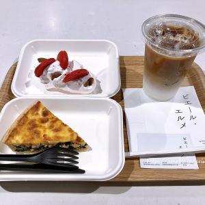 キッシュとメレンゲ♡Made in ピエール・エルメ グランスタ東京