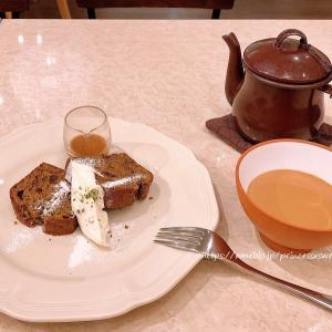 いちじくと紅茶のフルーツケーキ♡AfternoonteaTEAROOM