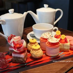 Strawberry Afternoon Tea with PIERRE HERMÉ PARIS