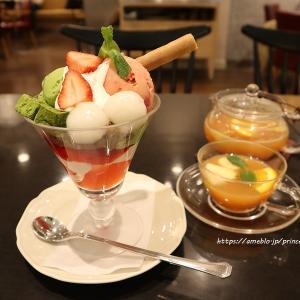 抹茶と苺のパフェ♡Afternoontea TEAROOM