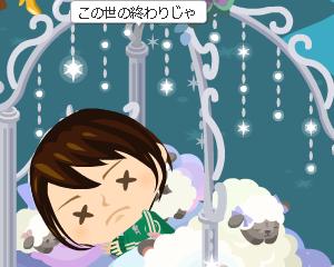 サロンパスと鬱と寝太郎