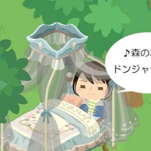 寝たきりのお供(お菓子のような)