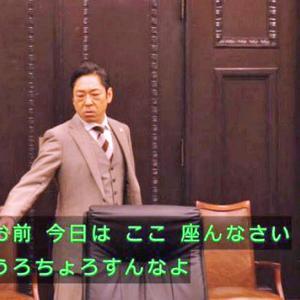 最強のツンデレだった大和田さん