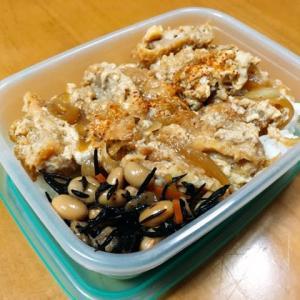 10月30日(水)のお弁当