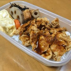 11月19日(火)のお弁当