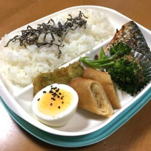 1月25日(土)のお弁当