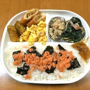 1月28日(火)のお弁当