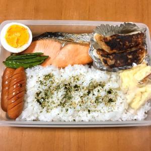 4月8日(水)のお弁当