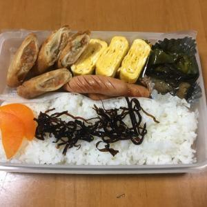 5月28日(木)のお弁当