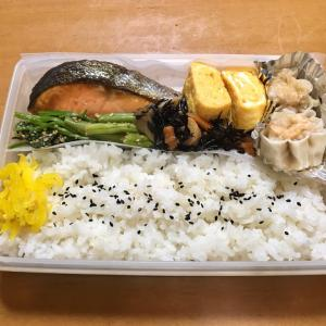 6月9日(火)のお弁当