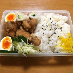 6月10日(水)のお弁当