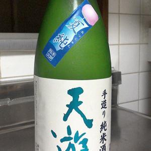 手造り純米酒「天遊琳・夏純」と純米吟醸酒「三井の寿・夏純吟Cicala 生詰め」