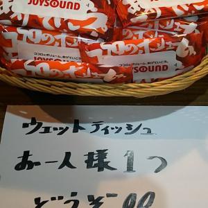 カラオケメーカーさんからのグッズ(*^^*)