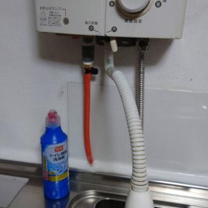 ガス屋さんからの注意勧告…素人による違法工事は危険です。
