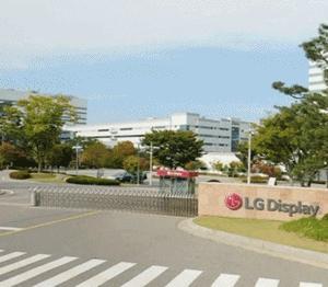 LGディスプレイ、フッ化水素「脱日本」…「100%国産化」
