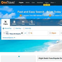 旅行予約サイトの「今あなた以外に○○人が見ています」はウソだったことが判明