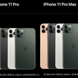 最近のiPhoneは不細工