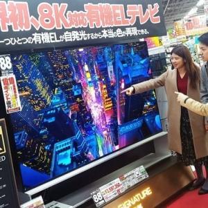東京五輪を控えてLG、日本で「リアル8K」有機ELテレビ発売