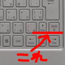 糞なキーボードにありがちなこと