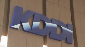KDDI 通年採用へ 新卒一括採用を見直し