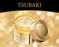 TSUBAKI プレミアムリペアマスク