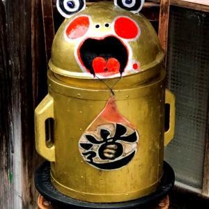 災害列島・日本 「その日に備える!!!」 NO 41