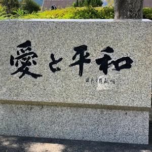 華やぎの旅しおり NO883~冬春夏秋~NO 7