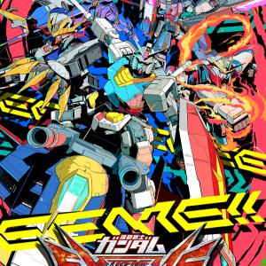 『機動戦士ガンダム EXVS.シリーズ』アーケード最新作が制作決定!