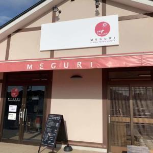 石田牧場 ジェラートのお店 meguri