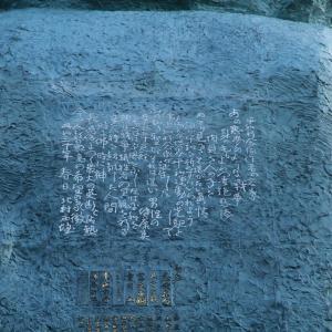 長崎原爆の日