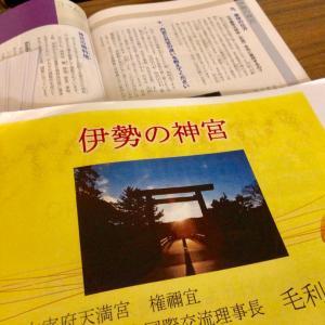 太宰府天満宮でお勉強会でした