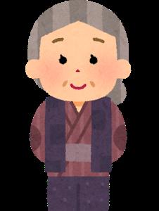 ばあちゃんの記憶とその断片(1~5)