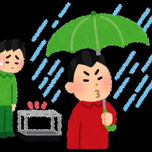 傘ドロボー