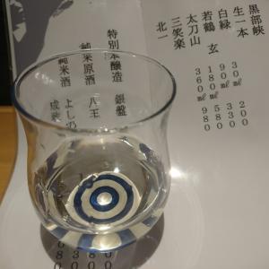 ひぐら志で富山の酒蔵の本醸造を飲みくらべ
