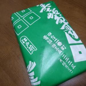 美喜多寿司は四方の街中にある