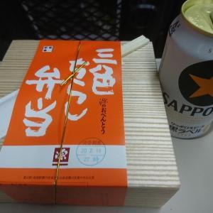 三色ちらし弁当は富山駅の駅弁の定番