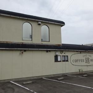 コーヒーハウス道で一番のオールドメニューはピラフ