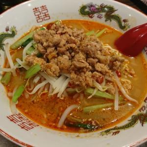 大連飯店富山北店の本格四川担々麺は肉肉しい