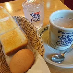 コメダ珈琲店富山掛尾店で名古屋風にモーニングを食べる