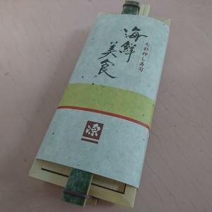源の海鮮美食は七彩(なないろ)の押し寿司