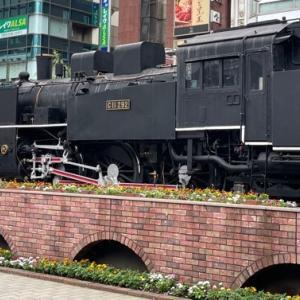 新橋駅にて