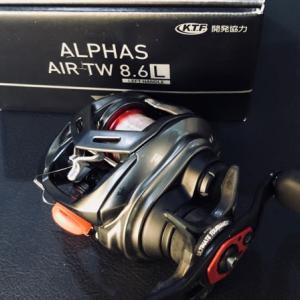 ALPHAS AIR