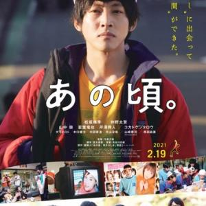 8月に観た映画