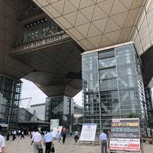 東京ビッグサイト エンディング産業展
