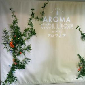 アロマ大学in福岡の様子